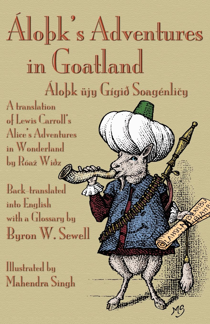 Áloþk's Adventures in Goatland